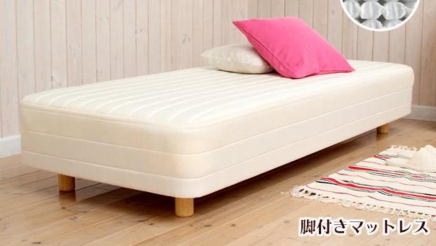 6畳のワンルームのおすすめ家具