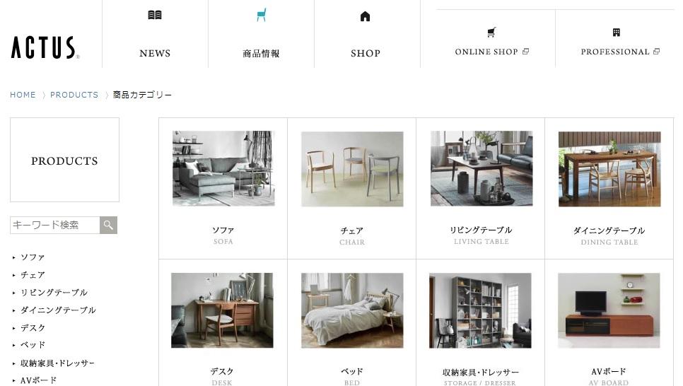 ACTUS公式サイト