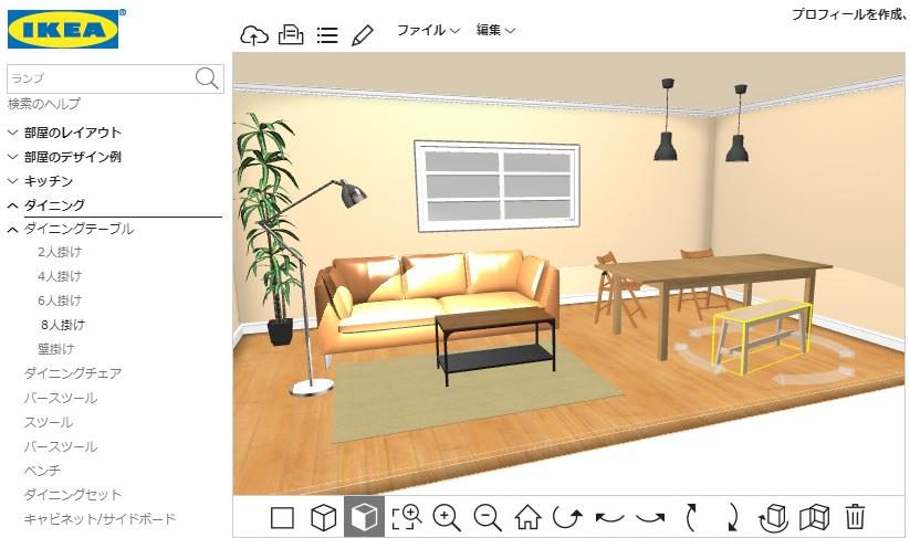 IKEAの3Dシミュレーション