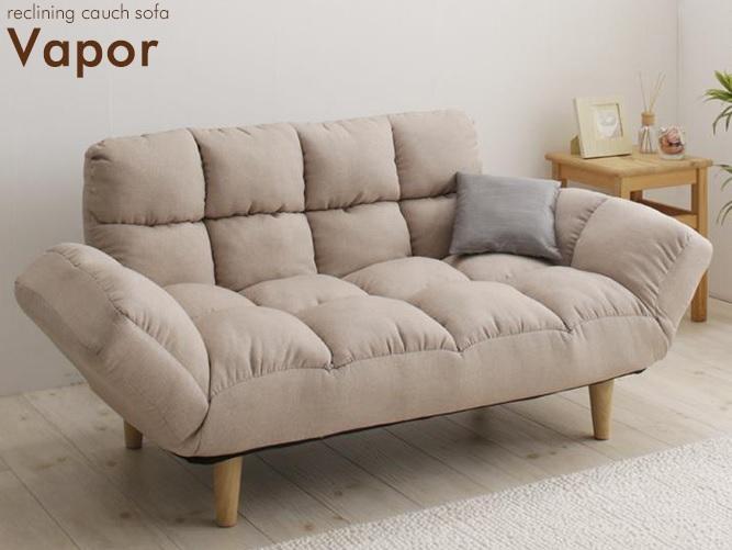 一人暮らしに人気のリクライニングソファ