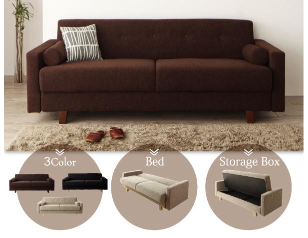 一人暮らしに人気のソファベッド
