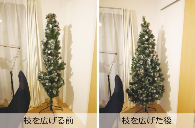 完成したクリスマスツリー