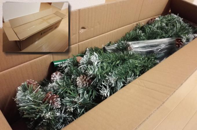 箱に入った状態のクリスマスツリー