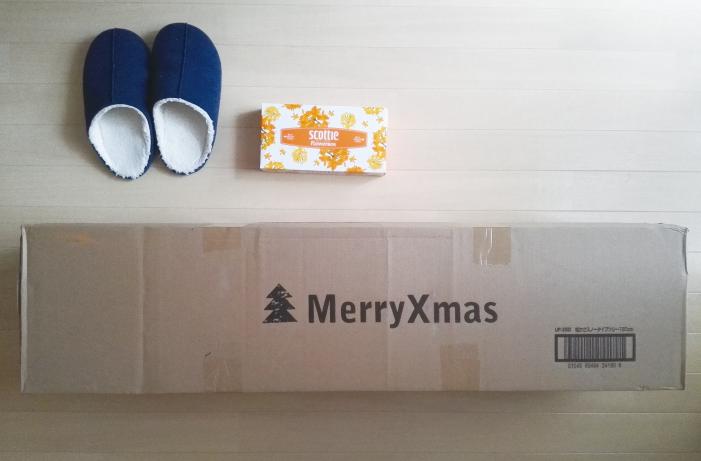 Amazonから届いたクリスマスツリー