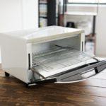 オーブントースターの汚れの落とし方