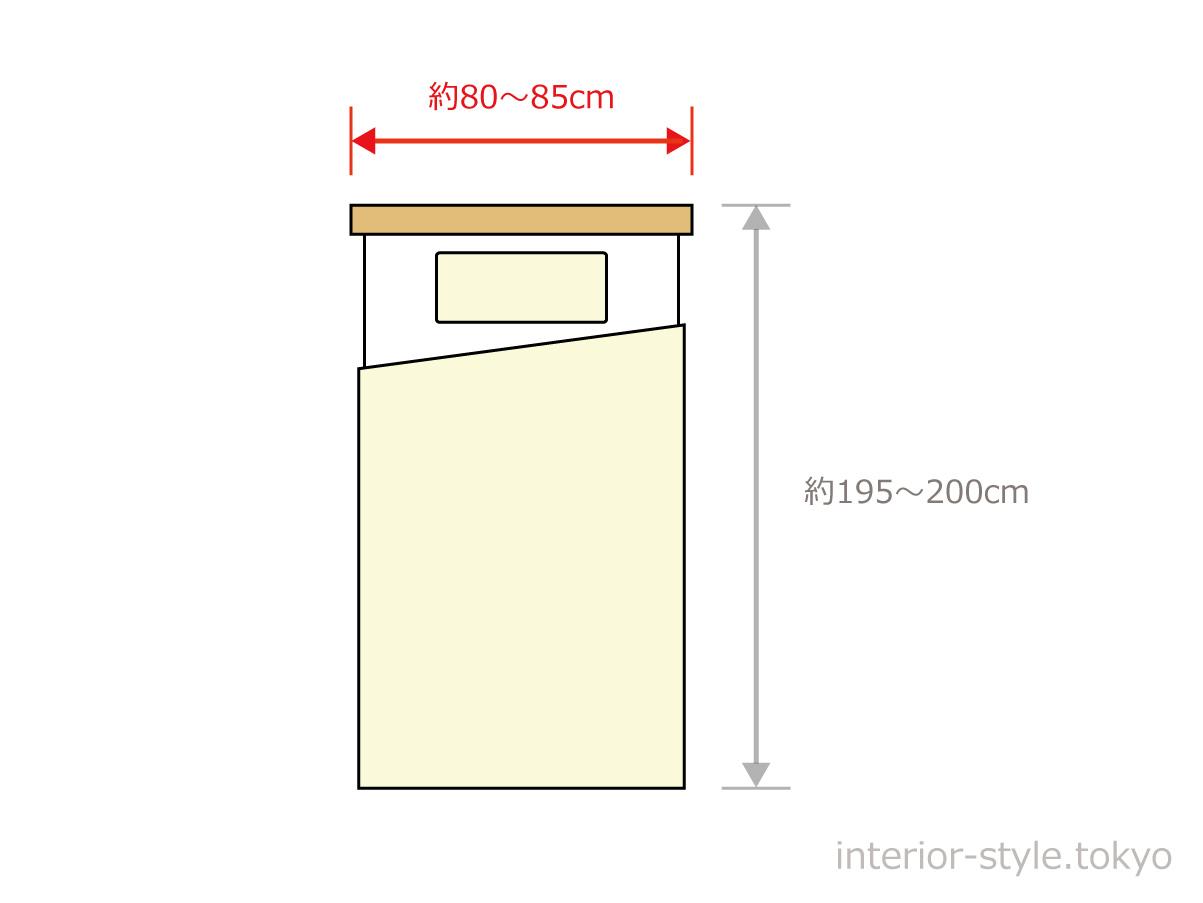 セミシングルサイズベッドの寸法