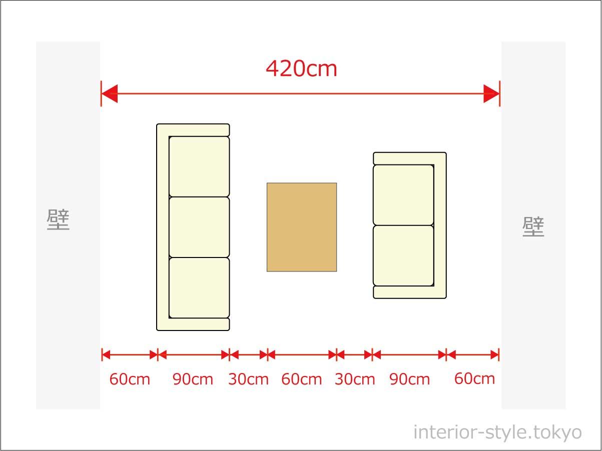 ソファを対面型に配置する