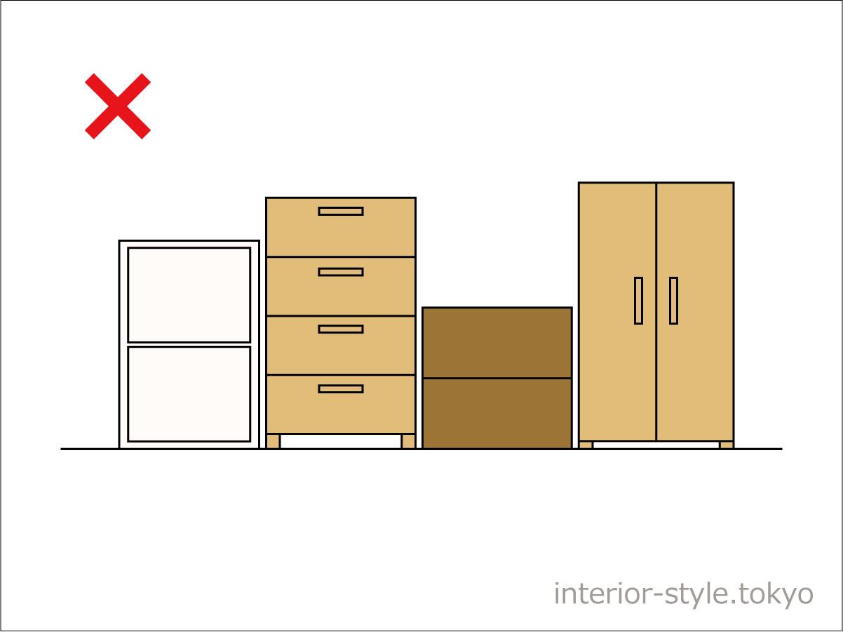 家具の高さがそろっていない配置