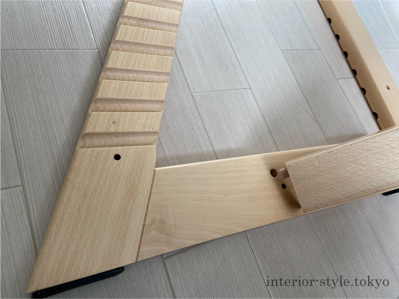 トリップトラップのL字板と横木