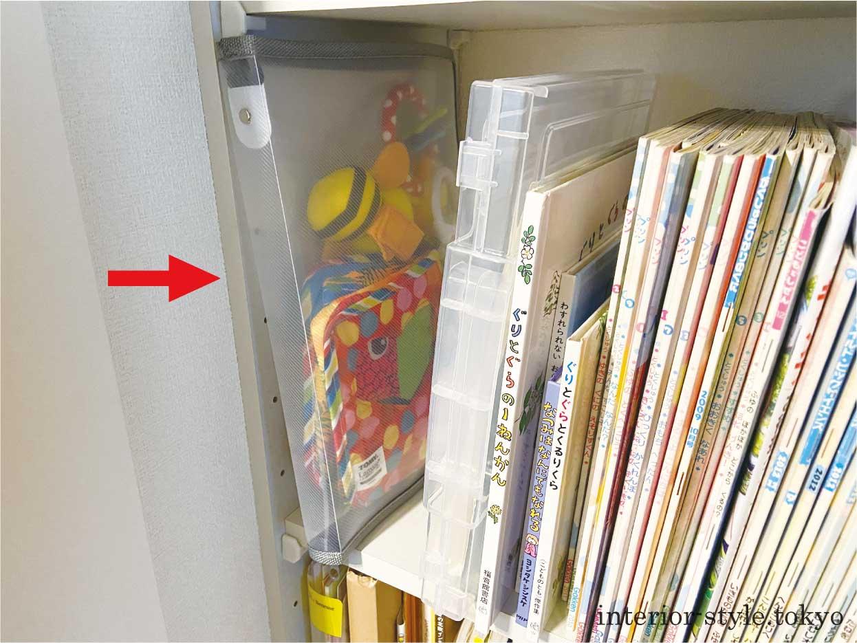 おもちゃを収納した書類ケースを棚に保管