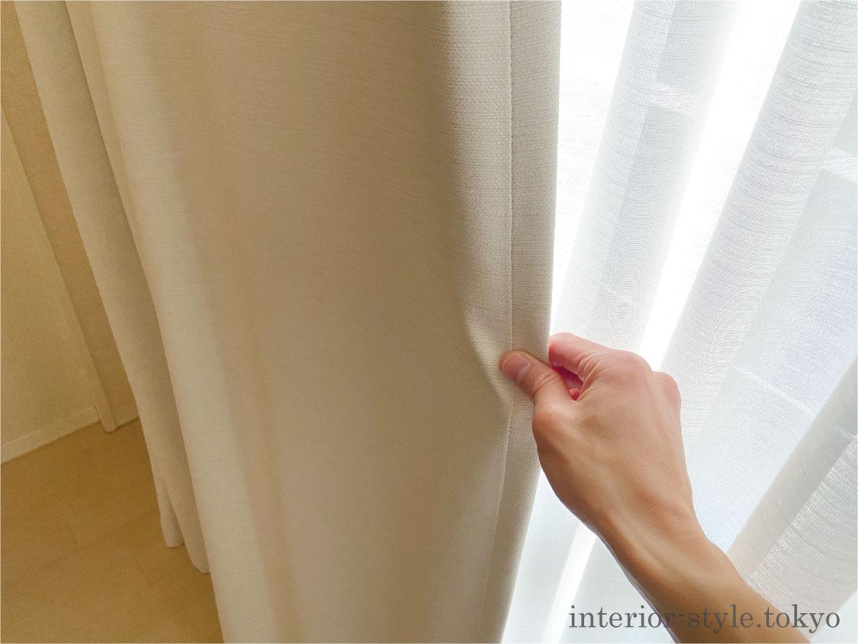 ドレープカーテンを閉める