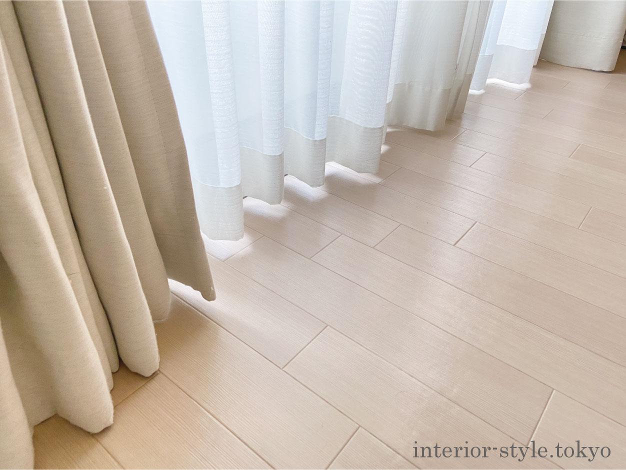 ドレープカーテンと床にすき間がある状態