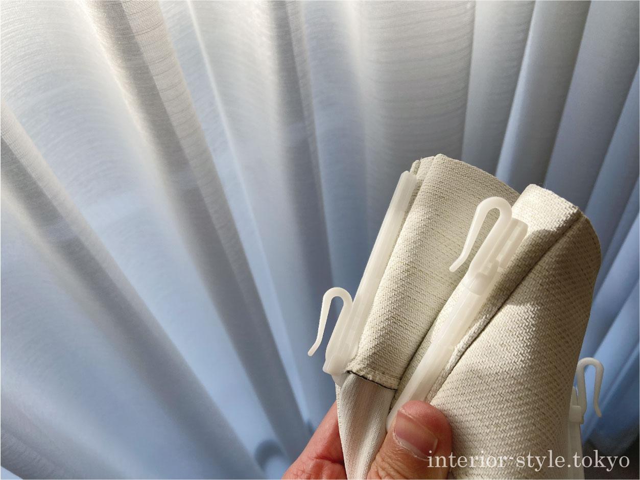 カーテンのアジャスターフック