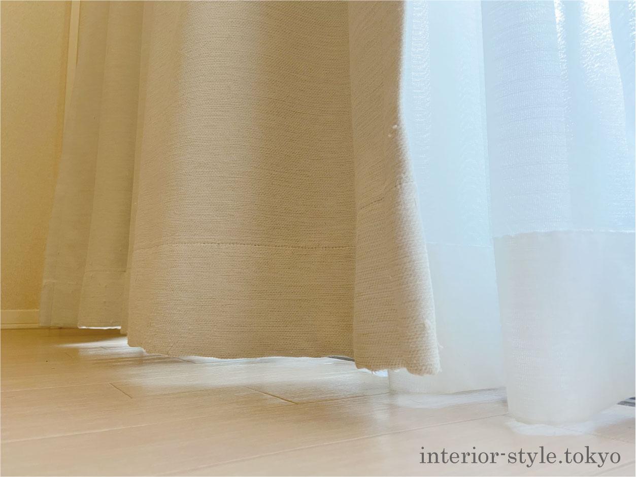 アジャスターを一番下にしたときのカーテンの丈