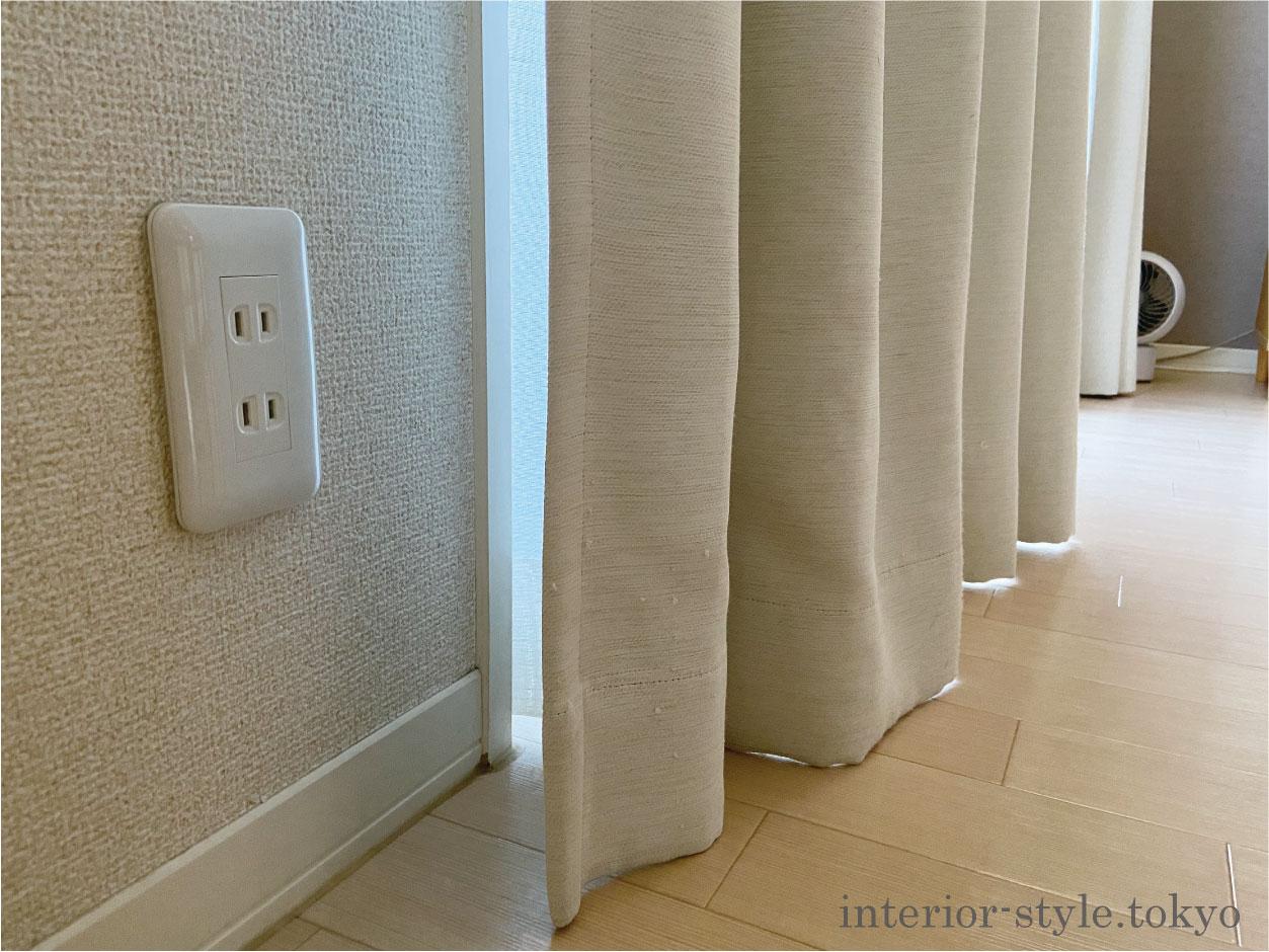 カーテンと壁にすき間がある状態