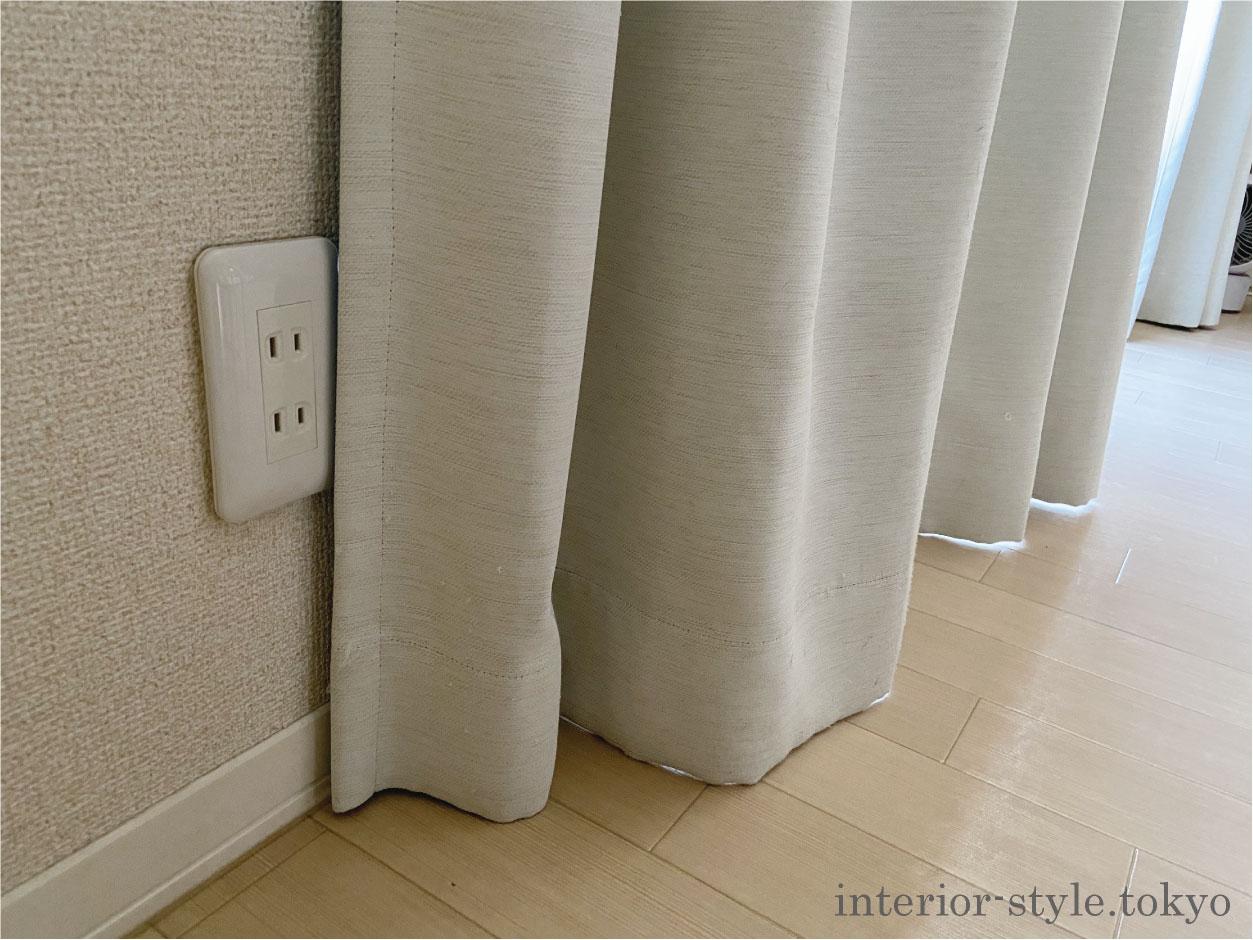 カーテンと壁にすき間がない状態