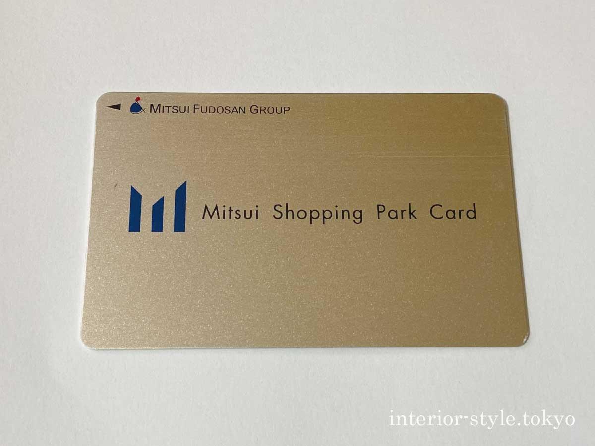 三井ショッピングパークのポイントカード
