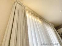今あるドレープカーテンですぐできる!冬の夜の冷たい外気を防ぐ防寒術