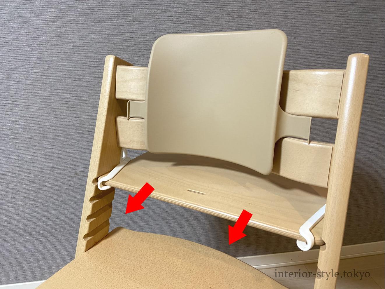 取り付け器具を差し込んだ状態で座板を差し込む