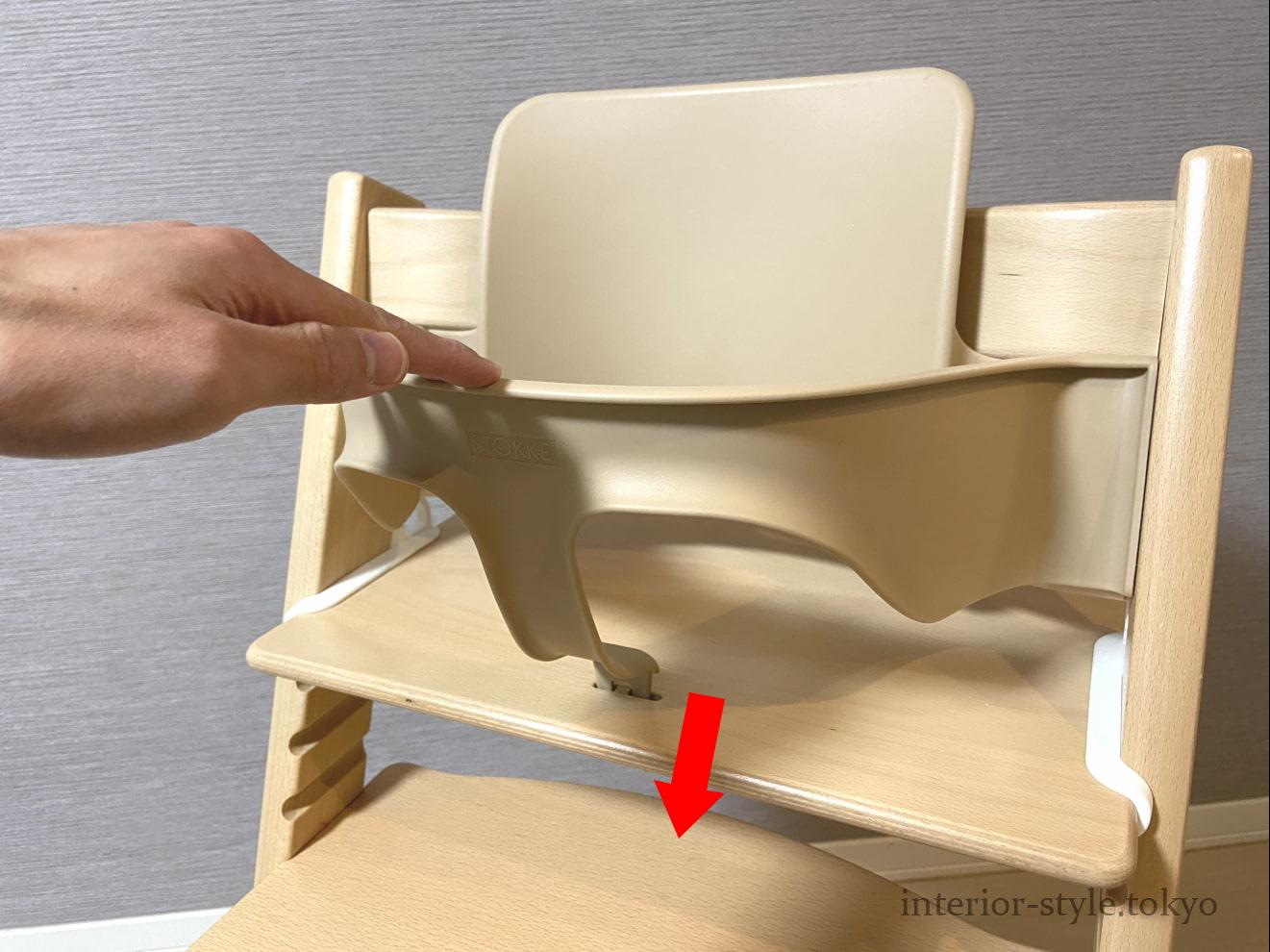 ベビーセットのスナップ部分をトリップトラップの座板の穴に差し込む