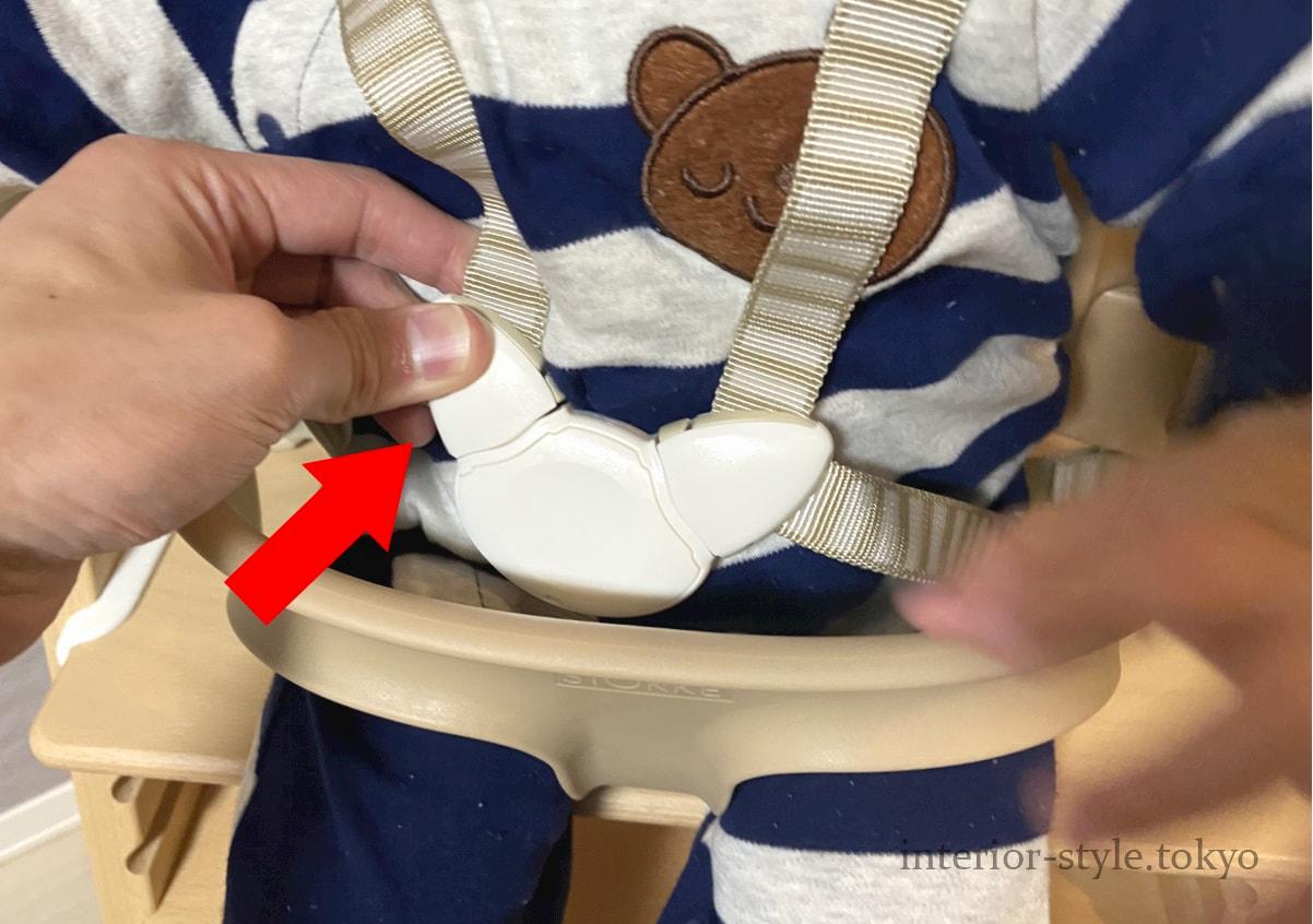 右の肩ベルトと腰ベルトの間に右腕を通す
