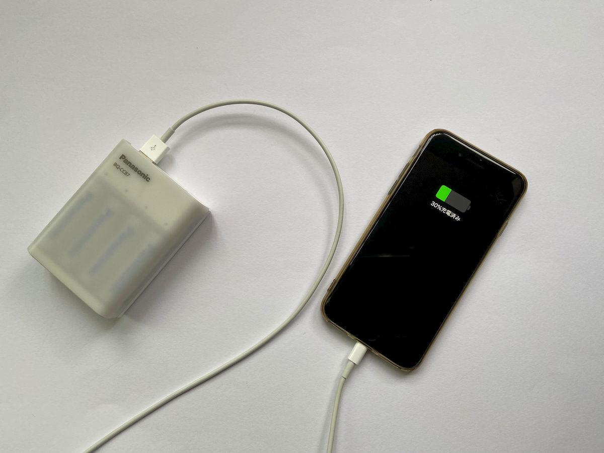 モバイルバッテリーでiPhone7に充電