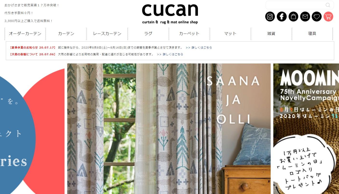 cucan(クーカン)のトップページ