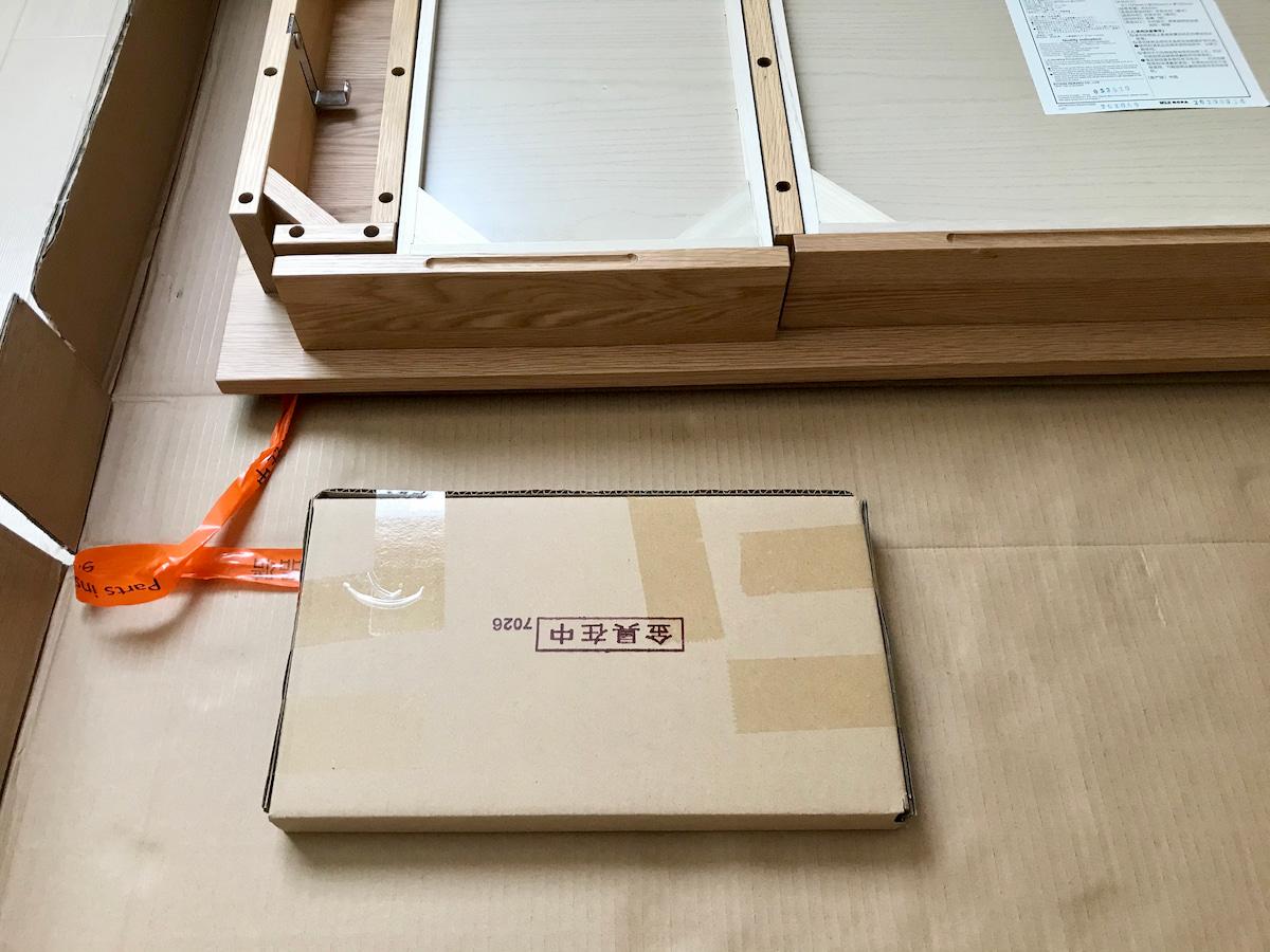 無印良品の木製デスクのパーツ