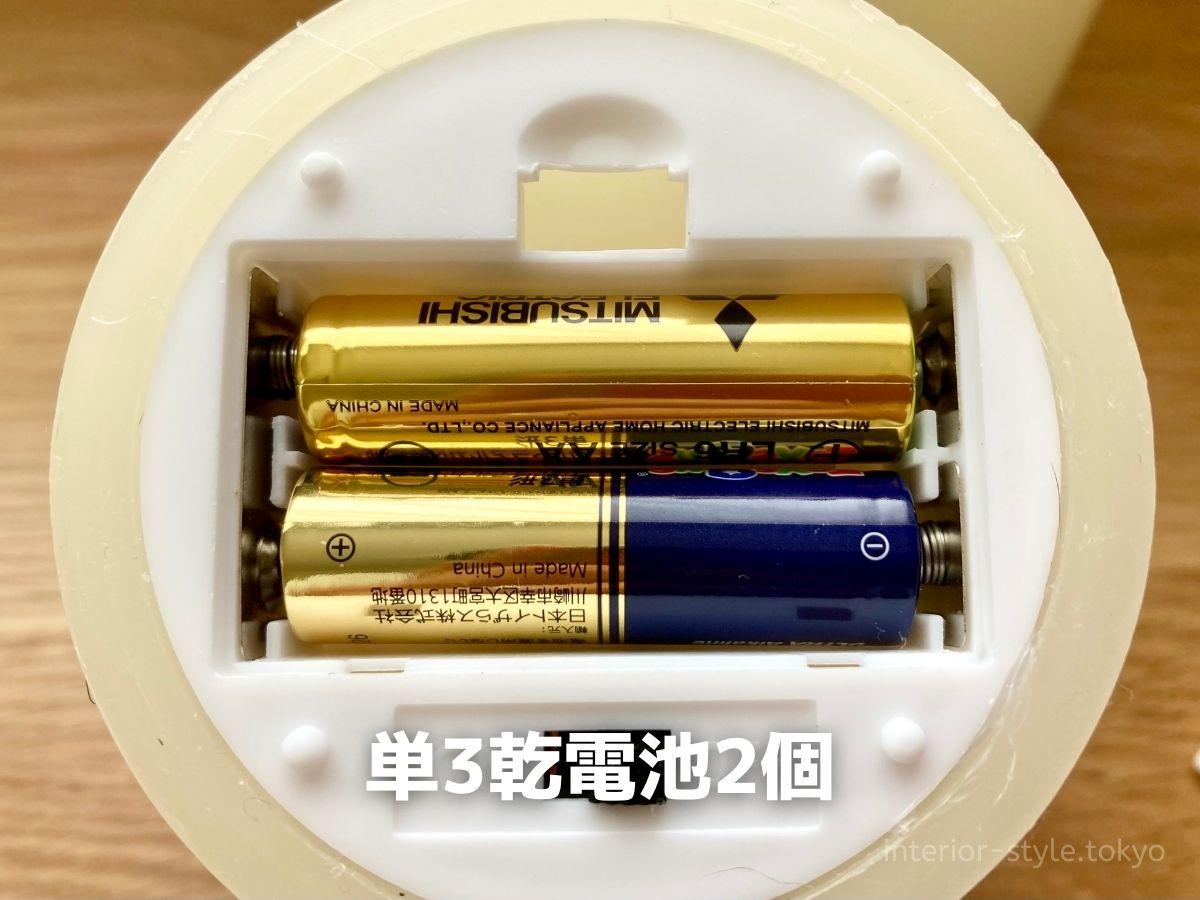 LEDキャンドルの電池